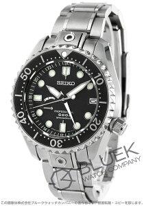 セイコー SEIKO 腕時計 プロスペックス マリーンマスター プロフェッショナル 600m防水 メンズ SBDB011