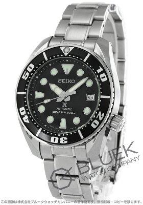 セイコー SEIKO 腕時計 プロスペックス ダイバースキューバ メンズ SBDC031