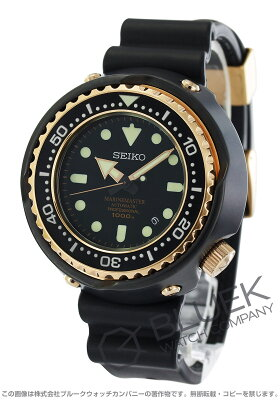 セイコー SEIKO 腕時計 プロスペックス マリーンマスター プロフェッショナル 1000m防水 メンズ SBDX014