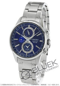セイコー SEIKO 腕時計 スピリット スマート メンズ SBPJ003