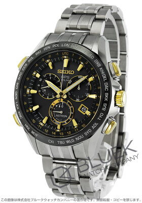 セイコー SEIKO 腕時計 アストロン メンズ SBXB007