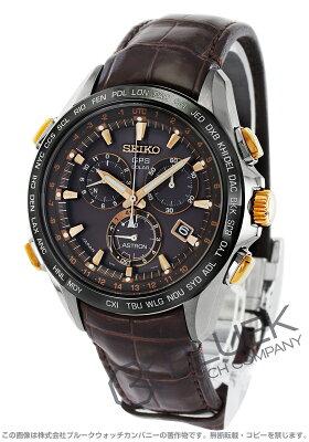 セイコー SEIKO 腕時計 アストロン クロコレザー メンズ SBXB025