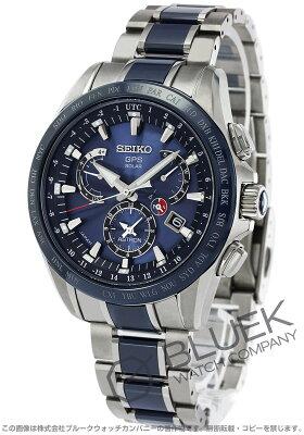 セイコー SEIKO 腕時計 アストロン メンズ SBXB043