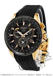 セイコー SEIKO 腕時計 アストロン メンズ SBXB055