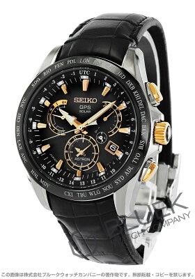 セイコー SEIKO 腕時計 アストロン クロコレザー メンズ SBXB061