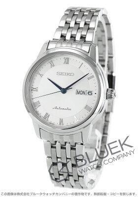 セイコー SEIKO 腕時計 プレザージュ レディース SRRY013