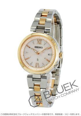 セイコー ルキア ラッキーパスポート 腕時計 レディース SEIKO SSQV014