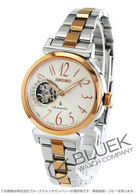 セイコー SEIKO 腕時計 ルキア レディース SSVM004