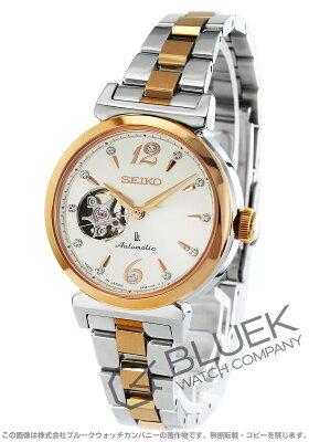 セイコー ルキア 腕時計 レディース SEIKO SSVM010