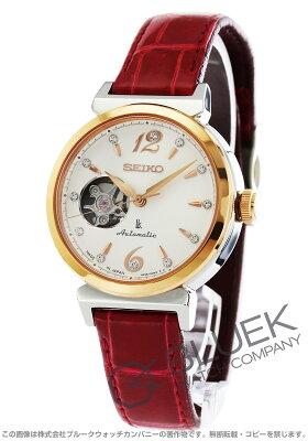 セイコー ルキア クロコレザー 腕時計 レディース SEIKO SSVM012