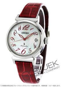 セイコー SEIKO 腕時計 ルキア クロコレザー レディース SSVM015