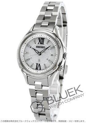 セイコー SEIKO 腕時計 ルキア ラッキーパスポート レディース SSVV011