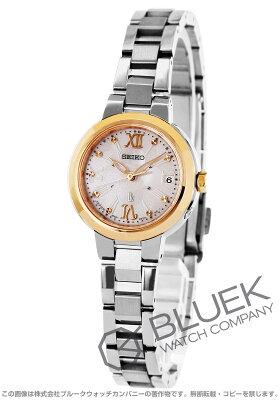 セイコー SEIKO 腕時計 ルキア レディース SSVW068