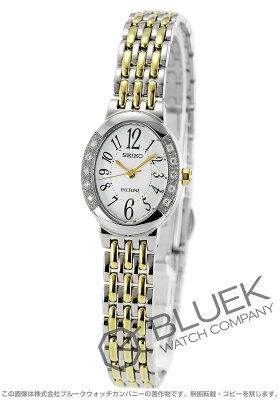 セイコー SEIKO 腕時計 エクセリーヌ ダイヤ レディース SWCQ051