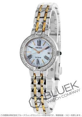 セイコー SEIKO 腕時計 エクセリーヌ ダイヤ レディース SWCW008