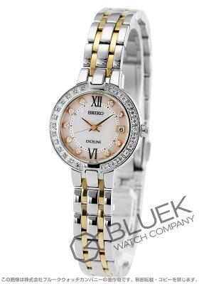 セイコー エクセリーヌ ダイヤ 腕時計 レディース SEIKO SWCW085