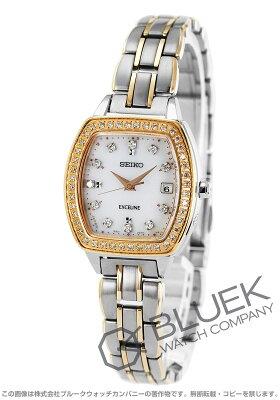 セイコー エクセリーヌ ダイヤ 腕時計 レディース SEIKO SWCW088