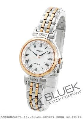 セイコー SEIKO 腕時計 エクセリーヌ ダイヤ レディース SWCW106