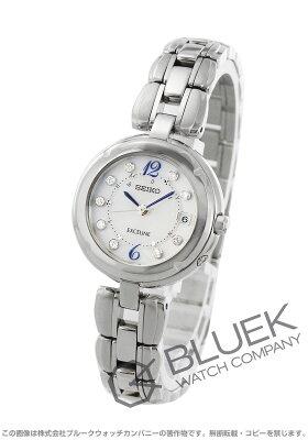 セイコー SEIKO 腕時計 エクセリーヌ ダイヤ レディース SWCW121