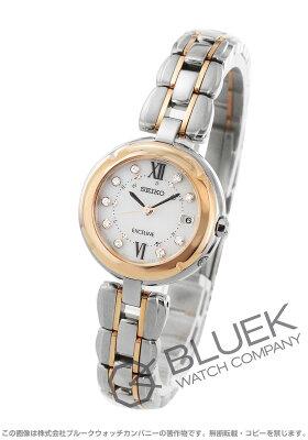 セイコー SEIKO 腕時計 エクセリーヌ ダイヤ レディース SWCW124