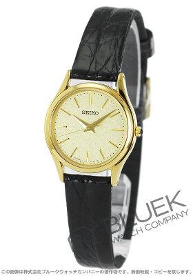 セイコー エクセリーヌ カイマンレザー 腕時計 レディース SEIKO SWDL160