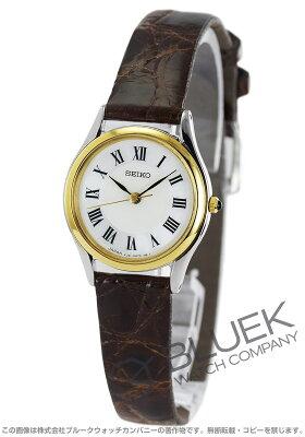 セイコー SEIKO 腕時計 エクセリーヌ カイマンレザー レディース SWDL162