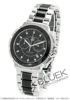 タグホイヤー TAG Heuer 腕時計 フォーミュラ1 ダイヤ メンズ CAH1212.BA0862