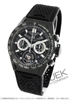 タグホイヤー TAG Heuer 腕時計 カレラ ホイヤー02T トゥールビヨン COSC メンズ CAR5A8W.FT6071
