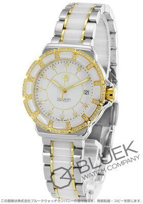 タグホイヤー TAG Heuer 腕時計 フォーミュラ1 ダイヤ レディース WAH1221.BB0865