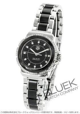 タグホイヤー フォーミュラ1 ダイヤ 腕時計 レディース TAG Heuer WAH1312.BA0867