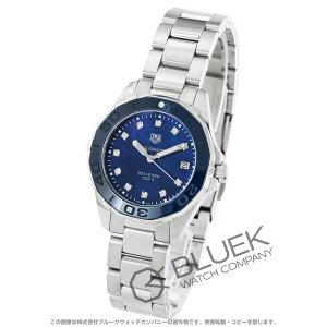 ساعة تاغ هوير أكواراكر 300 متر ضد الماء الماس للسيدات تاغ هوير WAY131L.BA0748