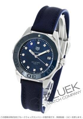 タグホイヤー TAG Heuer 腕時計 アクアレーサー ダイヤ 300m防水 レディース WAY131L.FT6091