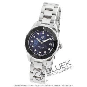 Tag Heuer Aquaracer 300m Waterproof Diamond Watch Ladies TAG Heuer WAY131M.BA0748