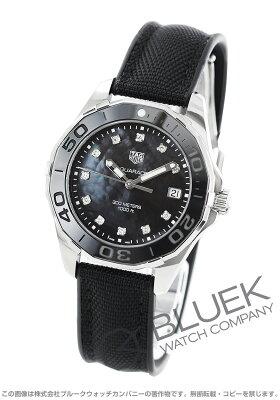 タグホイヤー アクアレーサー 300m防水 ダイヤ 腕時計 レディース TAG Heuer WAY131M.FT6092