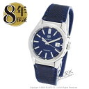 タグホイヤー カレラ 腕時計 レディース TAG Heuer WBG1310.FT6115_8