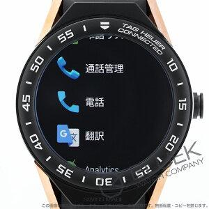 タグホイヤー コネクテッド モジュラー クロノグラフ パワーリザーブ GMT 腕時計 メンズ TAG Heuer SBF8A8013.32FT6076