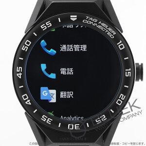 タグホイヤー コネクテッド モジュラー クロノグラフ パワーリザーブ GMT 腕時計 メンズ TAG Heuer SBF8A8013.80BH0933