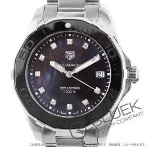 タグホイヤー アクアレーサー 300m防水 ダイヤ 腕時計 レディース TAG Heuer WAY131M.BA0748
