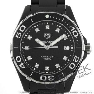 タグホイヤー アクアレーサー 300m防水 ダイヤ 腕時計 レディース TAG Heuer WAY1397.BH0743