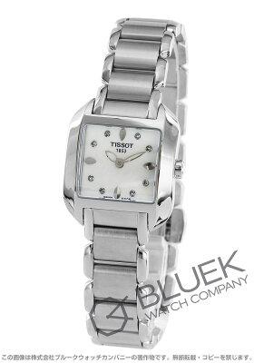 ティソ TISSOT 腕時計 T-レディ T-ウェーブ ダイヤ レディース T02.1.285.74