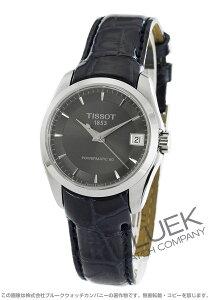 ティソ TISSOT 腕時計 T-クラシック クチュリエ レディース T035.207.16.061.00