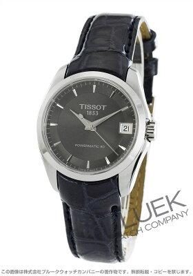 ティソ T-クラシック クチュリエ 腕時計 レディース TISSOT T035.207.16.061.00