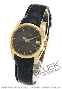 ティソ TISSOT 腕時計 T-クラシック クチュリエ レディース T035.207.36.061.00