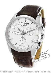 ティソ TISSOT 腕時計 T-クラシック クチュリエ GMT メンズ T035.439.16.031.00