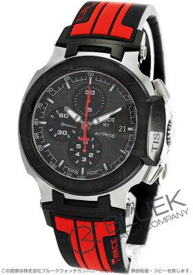 ティソ T-スポーツ T-レース MotoGP 2014 クロノグラフ 世界限定3333本 腕時計 メンズ TISSOT T048.427.27.061.00