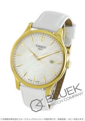 ティソ T-クラシック トラディション ダイヤ 腕時計 ユニセックス TISSOT T063.610.36.116.00