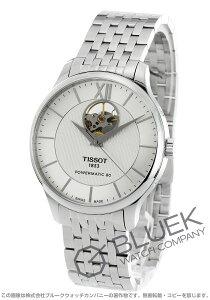ティソ TISSOT 腕時計 T-クラシック トラディション オープンハート メンズ T063.907.11.038.00