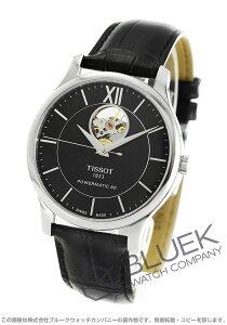 ティソ TISSOT 腕時計 T-クラシック トラディション オープンハート メンズ T063.907.16.058.00