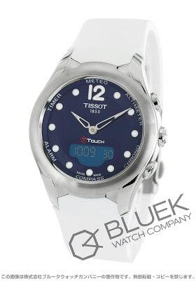 ティソ TISSOT 腕時計 T-タッチ レディ ソーラー レディース T075.220.17.047.00