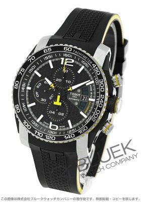 ティソ TISSOT 腕時計 T-スポーツ PRS516 エクストリーム メンズ T079.427.27.057.01